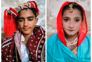 Child Marriage 13-year girl wedded to 14- year boy - Sindh Courier-1