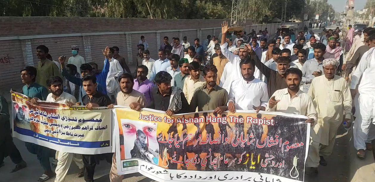 4-year baby's rape case- SHC summons DC SSP Dadu - demonstration- Sindh Courier