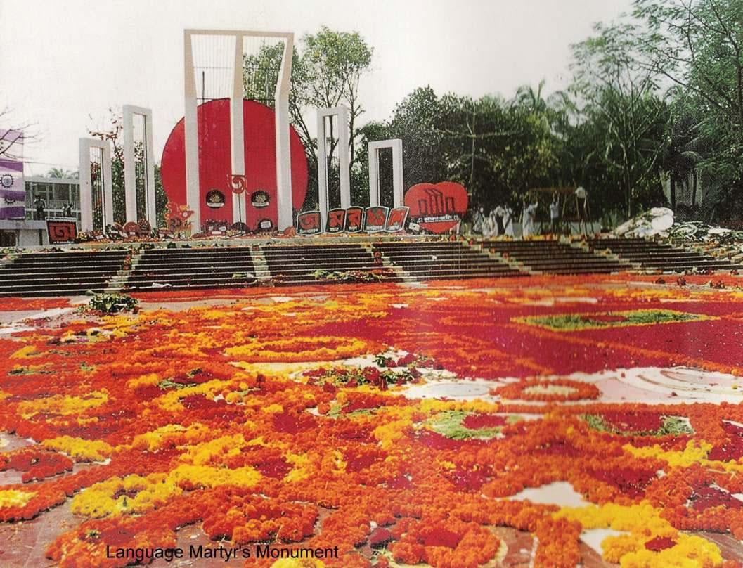 Bengali Language Issue - Tragic Happenings - language martyrs' monument
