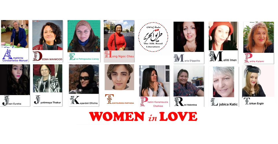 Contemporary World literature - Women in Love – A Poetic Anthology - Sindh Courier-1