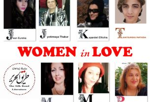 Contemporary World literature - Women in Love – A Poetic Anthology - Sindh Courier-2
