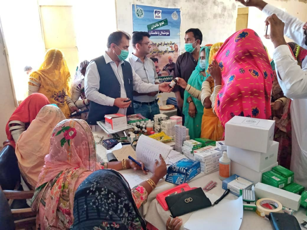 Photo of Family Health Festival held in Mithi
