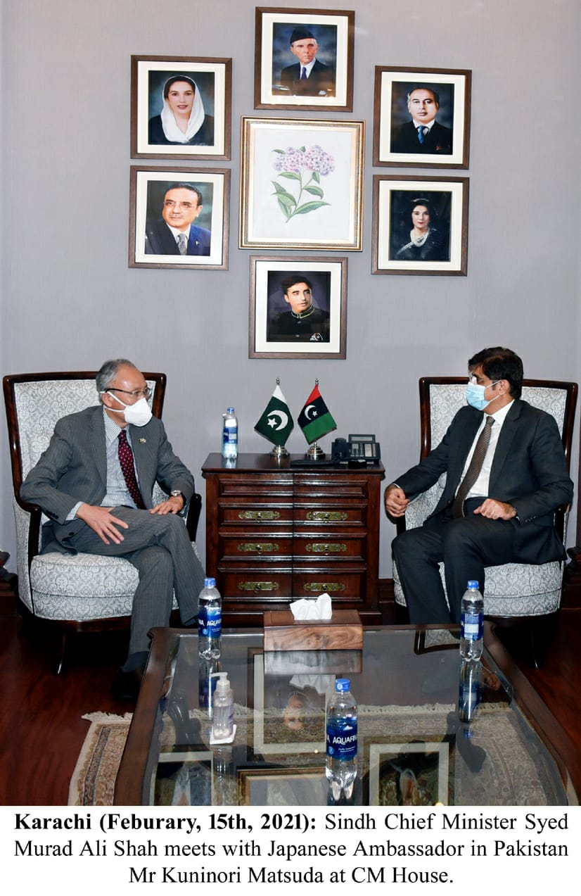 Photo of Japan to invest in automobile, fisheries, IT sectors in Sindh