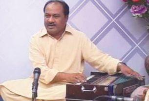 Legendary singer Sadiq Fakir remembered