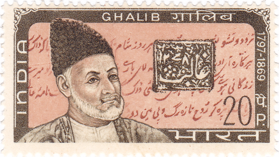 Mirza Ghalib – Poet of all times -1969_stamp_of_India