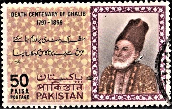 Mirza Ghalib – Poet of all times - Pakistan Post-1