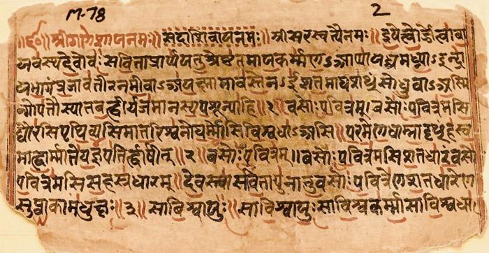 Punjabi Language Origin & History- Gurmukhi-Script - Image Courtesy - Ritiriwaz