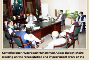 Rehabilitation work of Hyderabad's Rani Bagh hits a snag - Commissioner Hyderabad- meeting- Sindh Courier