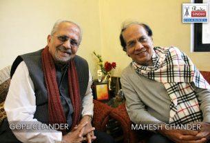 Sindhi Music Maestros - Gope Chander and Mahesh Chander