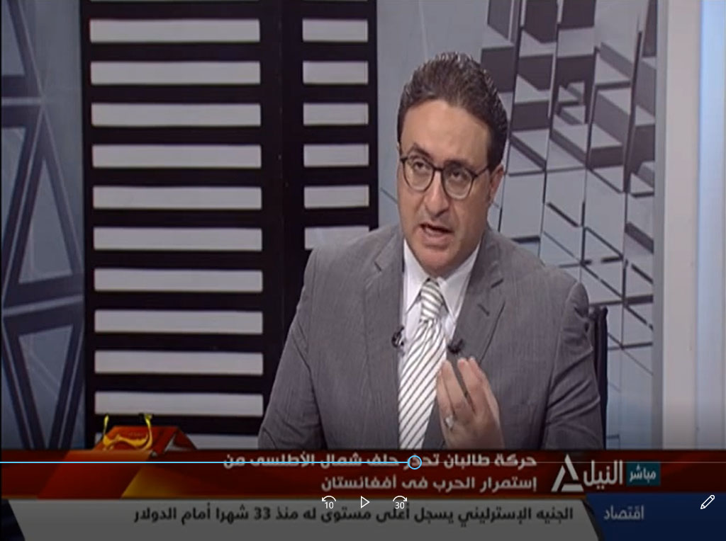 United States does not want to leave Afghanistan - Asia TV -presenter