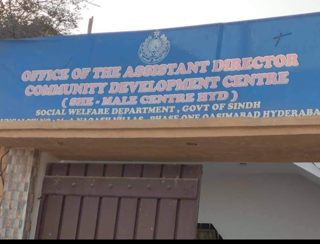Vocational Training Center for Transgender Community established in Hyderabad - Sindh Courier-2