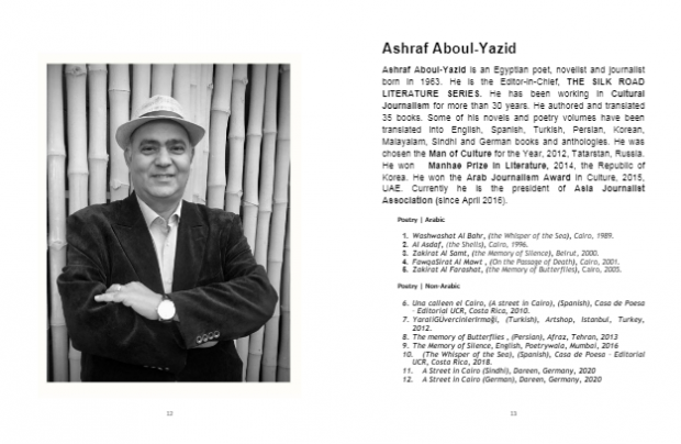 World Poets on the Silk Road - Ashraf Aboul-Yazid -Egypt - Sindh Courier-4