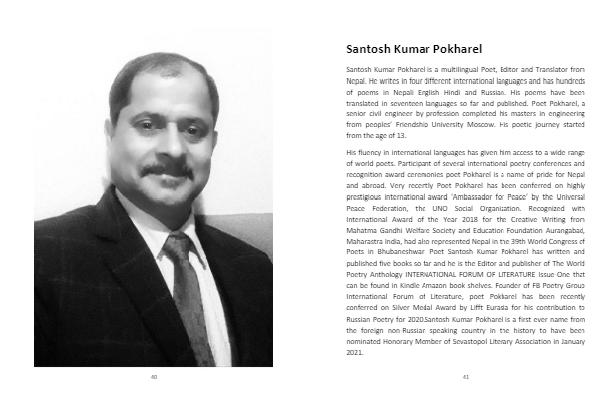 World Poets on the Silk Road -Santosh Kumar Pokharel Nepal - Sindh Courier-2