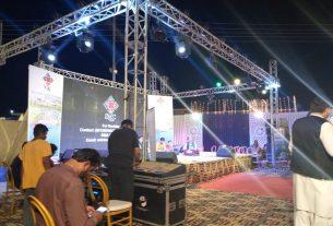 2-Day Keenjhar Tourism Festival Concludes - Sindh Courier