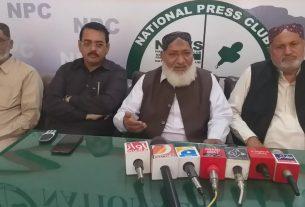Al-Mustafa Welfare Society - Abdul Ghaffar Saeedi - Ubauro - Sindh Courier