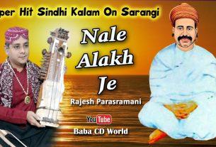 An artist's tribute to great Sufi Singer Bhagat kanwar Ram- Sindh Courier-1