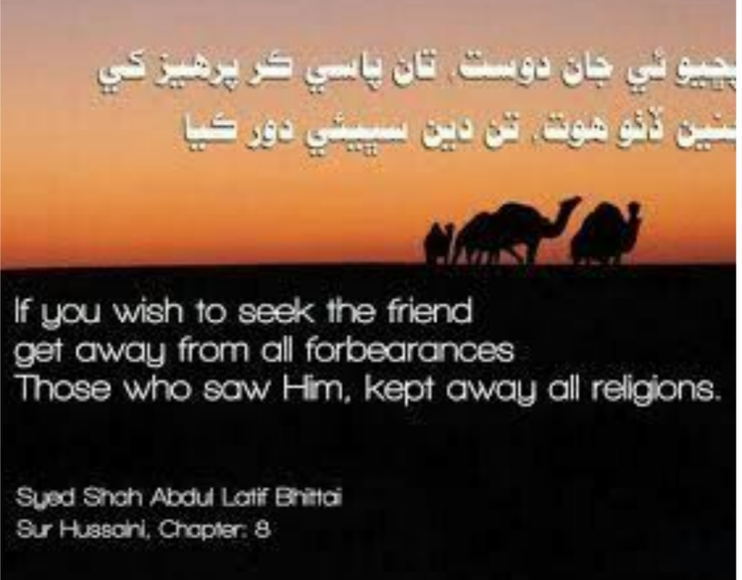 Character of Love in the Poetry of Latif -1