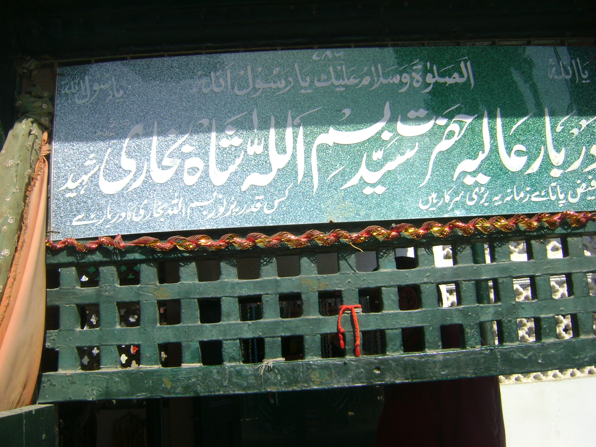Final resting place of martyred Pir Pagaro remains a mystery- Shrine of Pir Bismillah shah - Sindh Courier-1