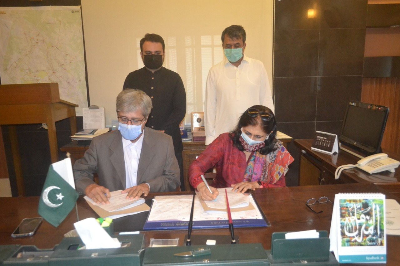Hyderabad to have Institute for treatment of disabled persons- MoU signing- Sindh Courier