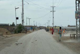 Miro Khan Town