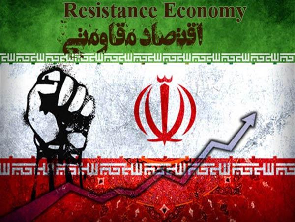 Resistance-Economy- Iran
