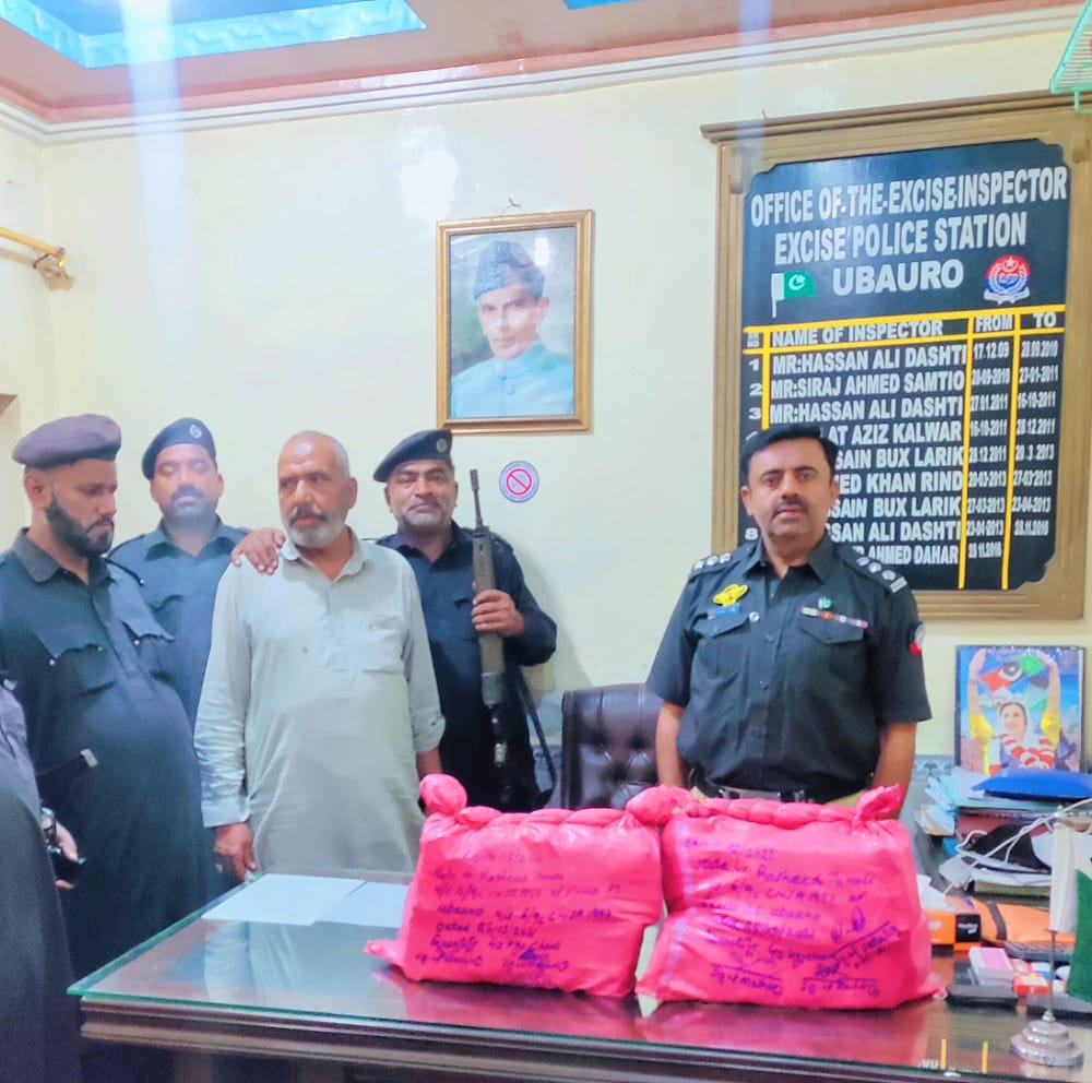 Photo of Sindh Excise Police seize 40kg hashish