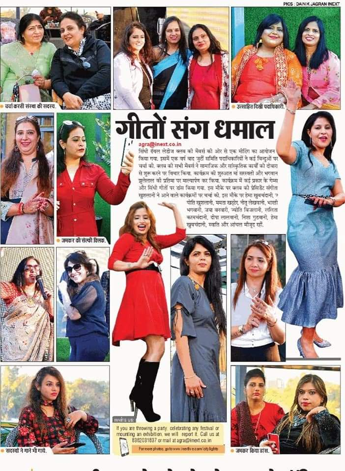 Sindhi Melo begins in historic Indian city of Agra- Royal Sindhi Ladies club activities- Sindh Courier-7