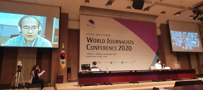 WJC 2021 to discuss Post-Covid Era and Global Climate Issues