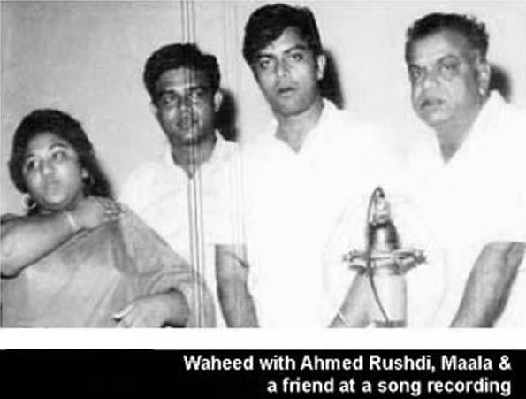 Ahmed Rushdi - With-Mala-and-Waheed-Murad