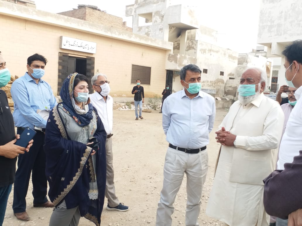 GIMS to run Abdullah Shah Medical Complex Latifabad- Sindh Courier
