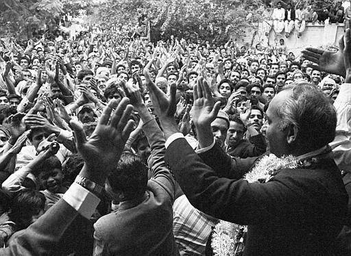 If I am assassinated - Bhutto-2