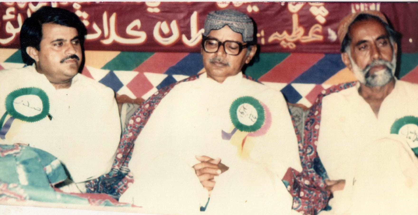 Maqsood Gul - The Rose of Garden of Letters - Sindh Courier-Ustad Bukhari, Maqsood Gul and Ahmed Khan Madahosh