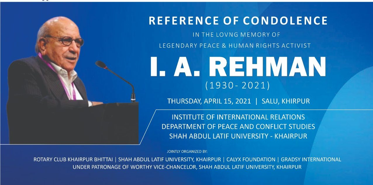 Memorial Reference held for rights activist I. A. Rehman - Sindh Courier-1