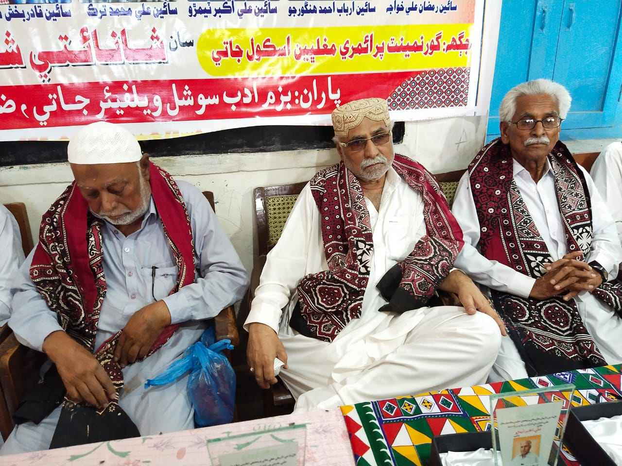 Retired teachers of coastal town Jati eulogized for their services - Sindh Courier-2