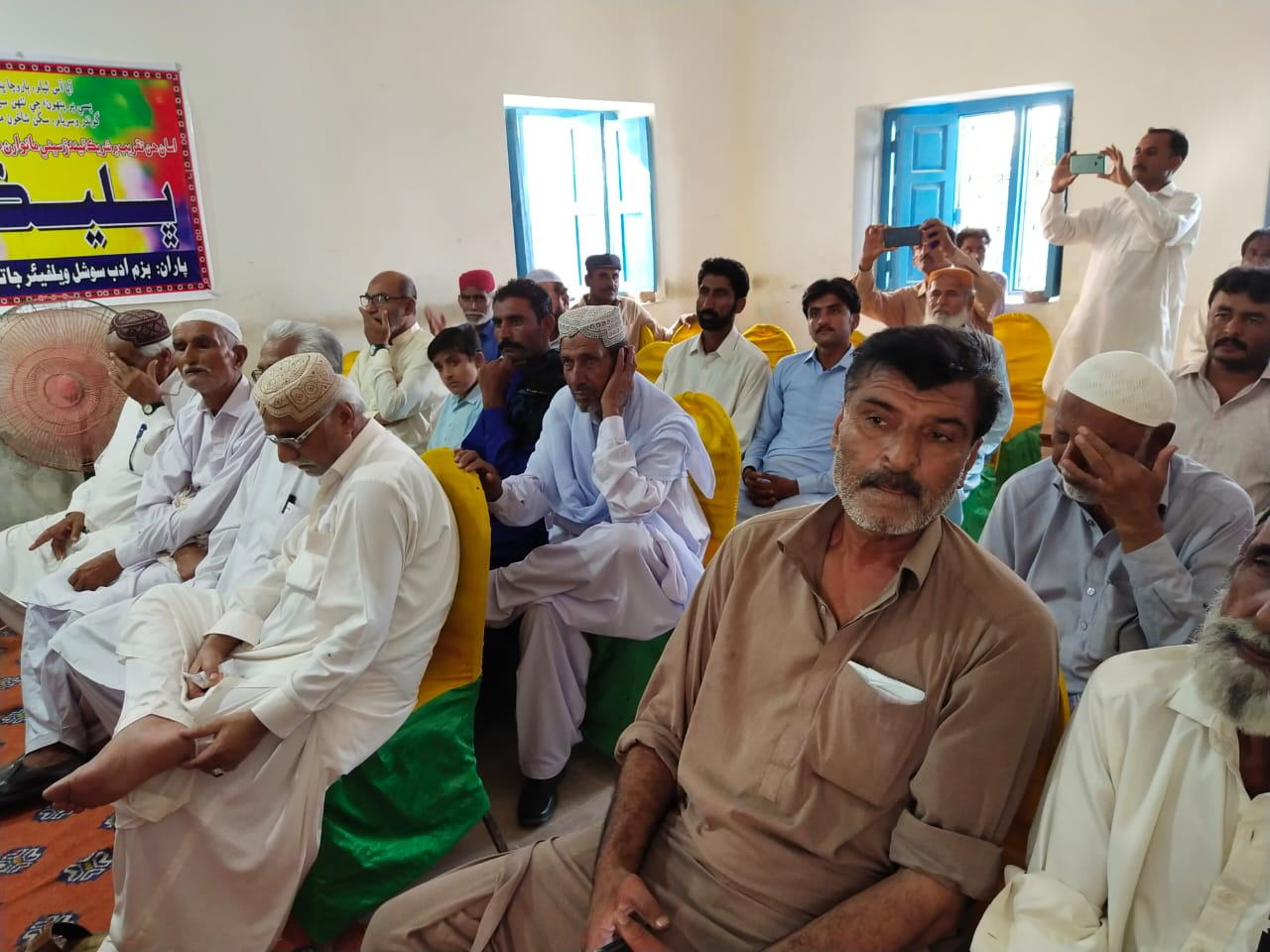 Retired teachers of coastal town Jati eulogized for their services - Sindh Courier-3