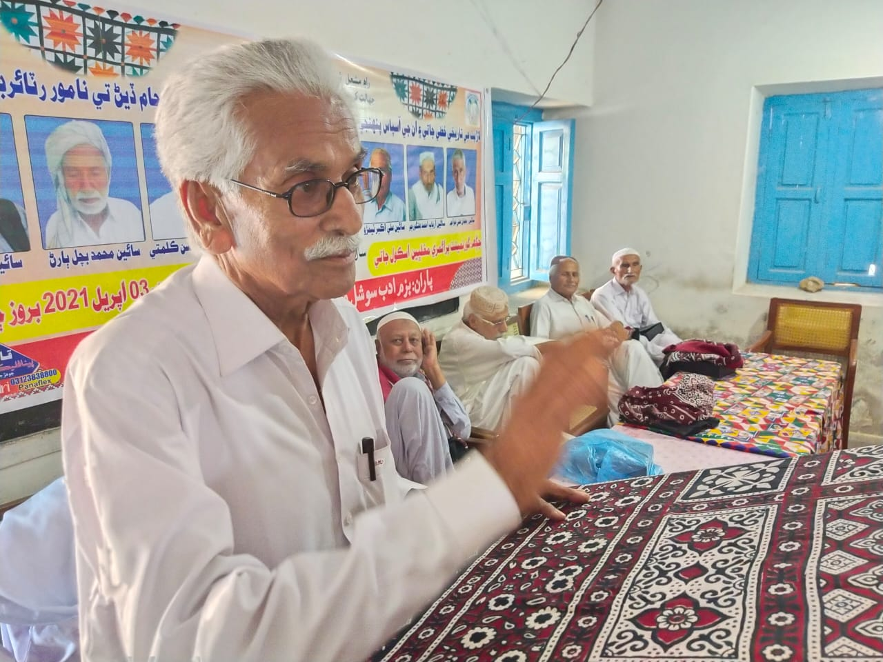 Retired teachers of coastal town Jati eulogized for their services - Sindh Courier-4
