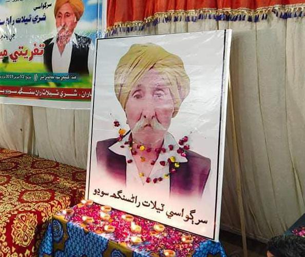 Photo of Rich tributes paid to Ransigh Sodho for his love to motherland