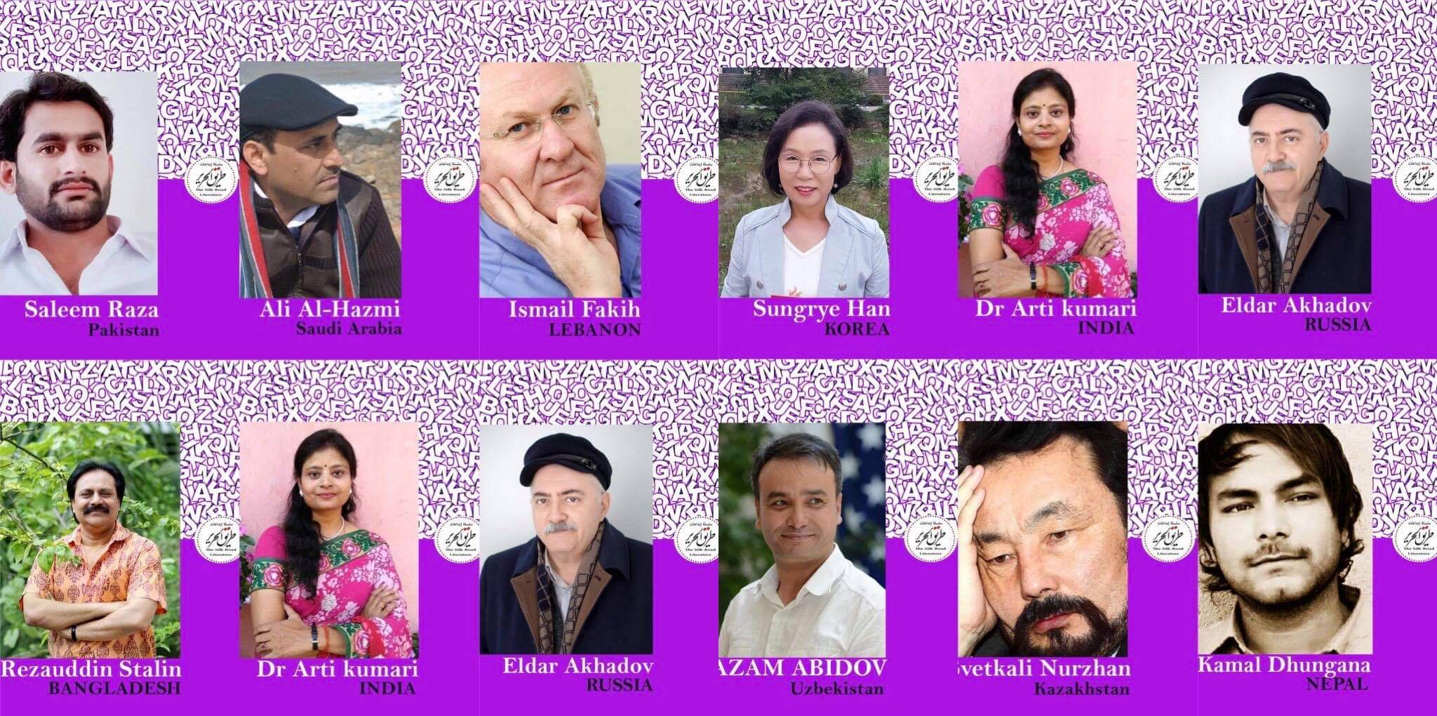 The Silk Road Literature Series - Asian poetic Anthology
