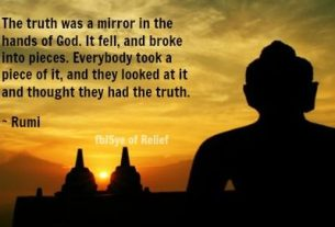 When truth sees itself in the mirror...