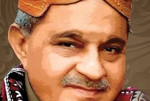Words Are Pearls, Full of Colors And Whiff- Maqsood Gul- Sindh Courier- 1