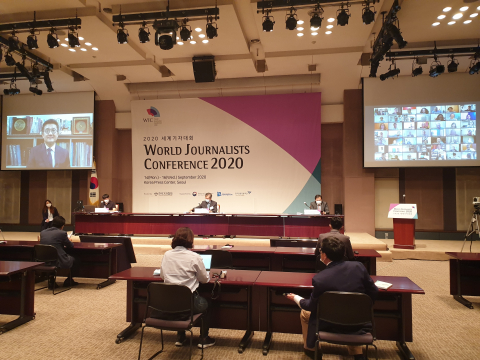 World Journalists Conference-1
