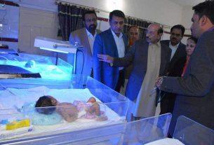 Neonatal ICU Khairpur- Sindh Courier