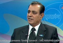 Photo of Sachanand Ladhani – A Sindhi who pioneered Helicopter Taxi in India