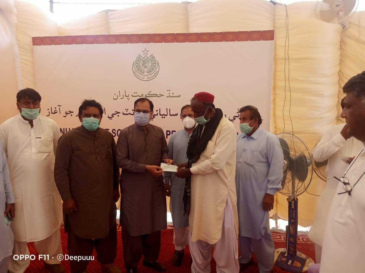 Sindh govt. launches Annual Grant Scheme for Gorano - Sindh Courier-2
