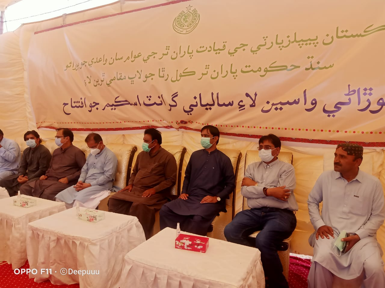 Sindh govt. launches Annual Grant Scheme for Gorano - Sindh Courier-3