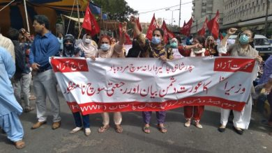 Photo of Anti-Women Remarks: PM urged to apologize and step down