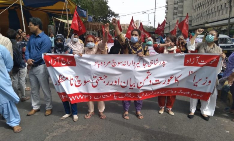 Anti-Women Remarks- PM urged to apologize-sindh-courier-karachi-1