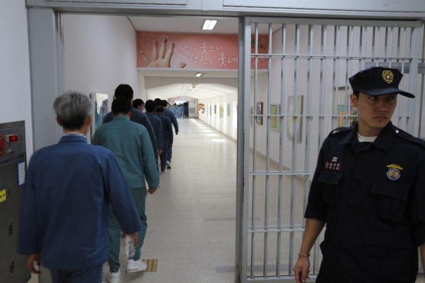 Private-Prison-Korea-2