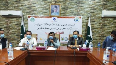 Photo of Psychiatric Autopsy of Suicide Cases in Tharparkar Begins