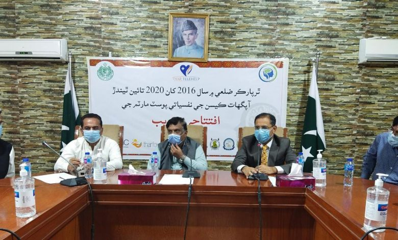 Psychiatric Autopsy of Suicide Cases in Tharparkar Begins- Sindh Courier